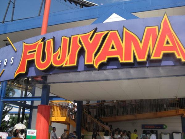 Top viajes-Montañas Rusas-Fujiyama1