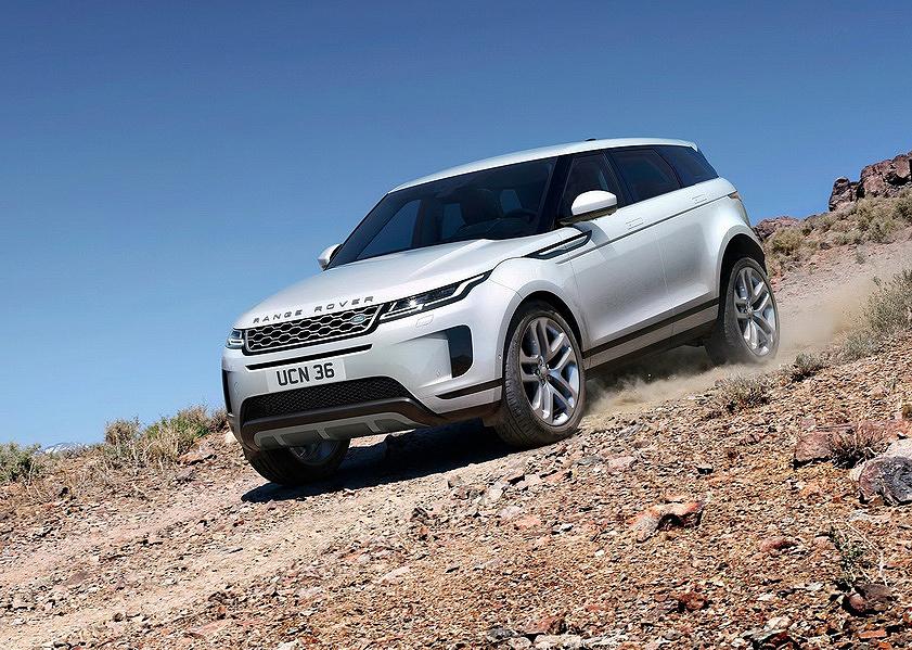 El nuevo Range Rover Evoque llegará en 2019 con más diseño y tecnología