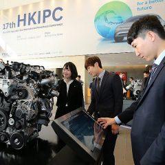 Hyundai Motor revela la nueva generación de motores: futuro eficiente
